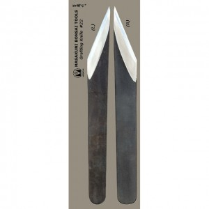 Masakuni Grafting Knife
